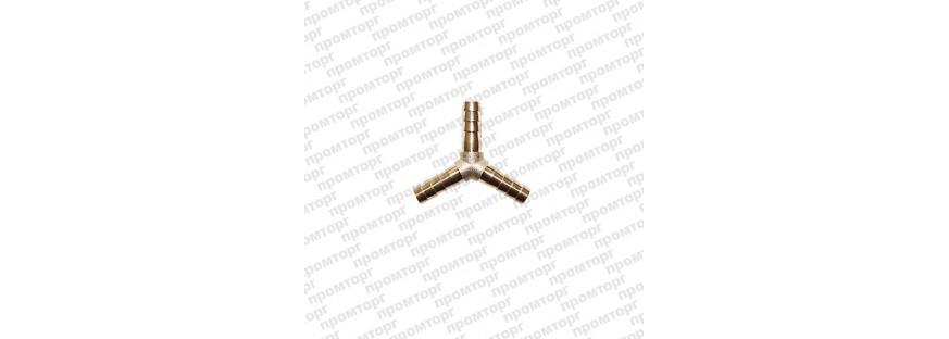 Y-образный тройник для соединения шлангов
