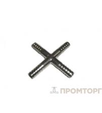 Крестовой соединитель из нержавеющей стали 7,3  мм