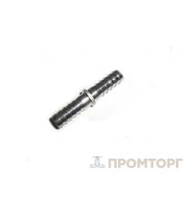 Прямой штуцер из нержавеющей стали  10 мм