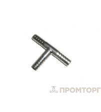 Тройник из нержавеющей стали для соединения шлангов 10 мм
