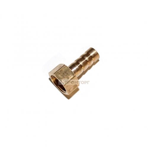 Штуцер латунный 1/4 внутренний на 10 мм